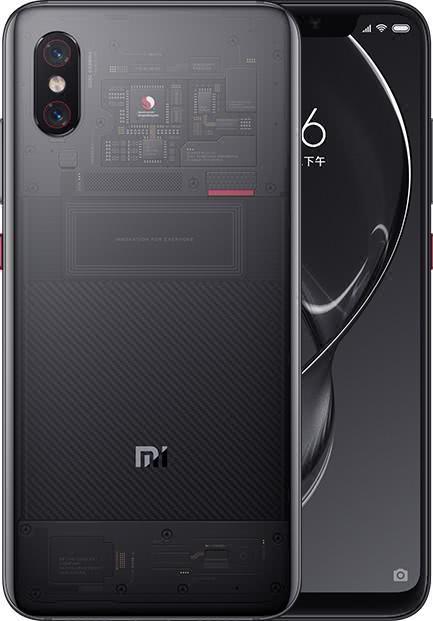 旗舰8透明探索版丶vivonex手机版丶三星s9+,3款骁龙845小米哪款更强!iphone5怎么横屏桌面图片