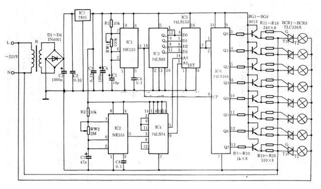 6,流水彩灯控制电路
