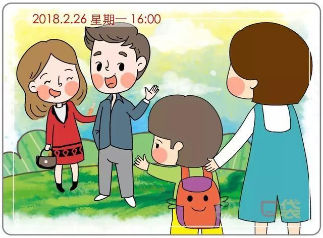 """""""监控""""下的幼儿园开学第一天,老师和孩子发生了什么?图片"""