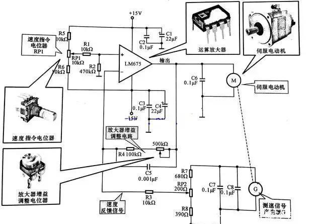 运算放大器lm675制成的伺服电动机控制电路,电动机采用直流伺服电动机