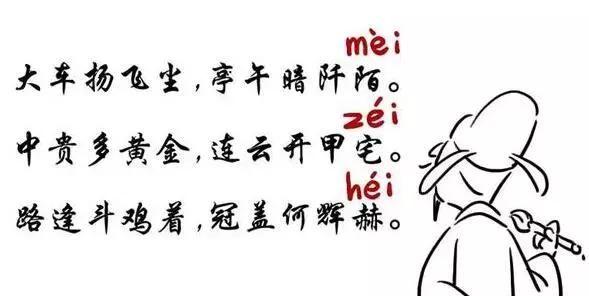 叮丨这有一份陕西方言报告,请查收!=>鼠标右键点击图片另存为