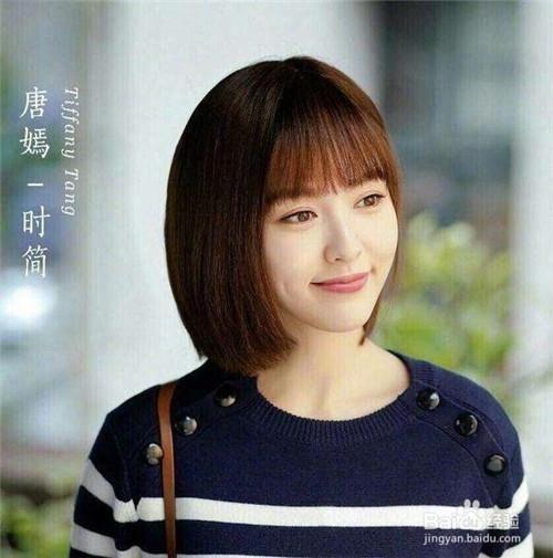 唐嫣的普通发型,发型发色都与她的皮肤非常配,微微一笑真的很甜美.