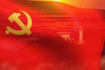 推进新时代改革开放关键在党