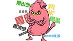 急性胃炎or慢性胃炎