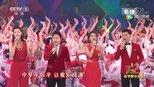 赤峰小伙儿在2018央视春晚精彩亮相,惊艳全场!