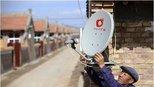 农村还用大锅?丑的冒泡,中国研发2代万向魔盒来袭,有电就有网