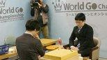 世界最强战柯洁低级失误落败 朴廷桓将与井山争冠
