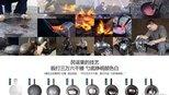 《舌尖上的中国3》种草章丘铁锅 销量暴增近6000倍