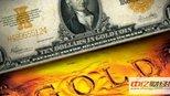 中国人狂买黄金,美国不计成本抛售黄金,难道只是巧合?为何德国提前运回了存在美国的黄金?