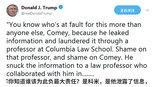 特朗普推特最新爆料:内鬼就是他!黄金走势再遇难关