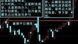 操盘手肺腑之言:读懂此文,你就知道中国股市的水到底有多深了!