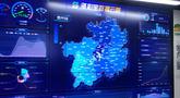 """贵州人在感受""""大数据+民生""""带来的""""爽"""""""