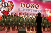 益安宁丸杯第二届北京市合唱大赛预赛第七场参赛队伍