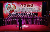 益安宁丸杯第二届北京市合唱大赛预赛第三场参赛队伍