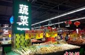 春节因素拉高各地2月CPI涨幅 11省份涨幅超3%
