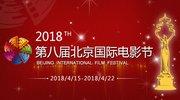 """北京影视政策发布会 总台记者提问""""一个话筒"""""""