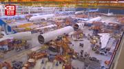 波音787客机被曝不符合飞行安全要求!内部员工:永远不坐!