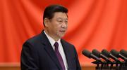 习近平总书记在十九届中央纪委二次全会上的重要讲话