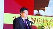 孟晓苏:我们一直呼吁要建立房地产市场调控长效机制