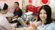 献血对人有没有好处?