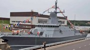 国产航母归来之际,世界最小战舰离开港口,排水量仅800吨