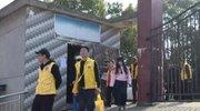 一社会公益组织到濂溪区各中小学献爱心