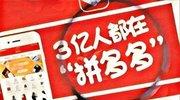 刘强东多次吐槽拼多多,网友表示:这次支持东哥!