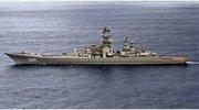 史上战斗力最强的军舰,被称为海上武器库,连中美都造不出!