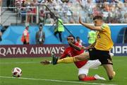 央视解说重大失误!世界杯季军战认错人 连喊三遍阿扎尔