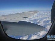 中国空军侦察机赴远海训练 到了过去没到过的区域