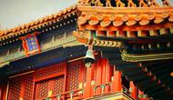 潜龙邸更名雍和宫 究竟为谁而建