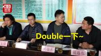 刘强东给平石头村定下小目标:收入翻番