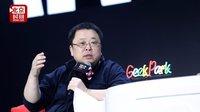 罗永浩自嘲:锤子科技别的不行 开发布会可是世界领先