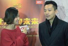汪小菲:向北京老字号学习 把企业在台湾开好
