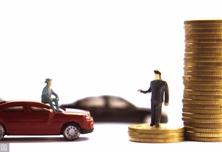 分期购车陷阱:4S店搭售 趣店车贷年利率达28%