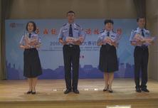 朝阳区初赛精选《我骄傲,我是中国人》