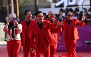 北影节开幕式红毯仪式举行 众影星齐亮相