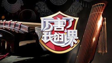 湖湘情 民族风 用传统艺术滋养人生