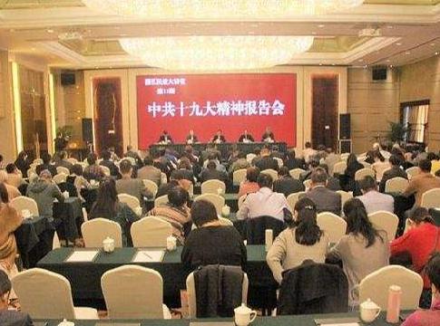 中国共产党人的初心和使命