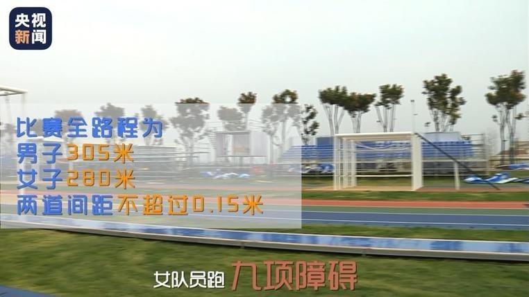 """快看军运丨央视记者""""胖三斤""""爆笑体验""""海军五项""""障碍跑"""