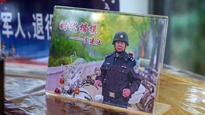 特稿:逝者吕建江,一名基层警察的澎湃人生