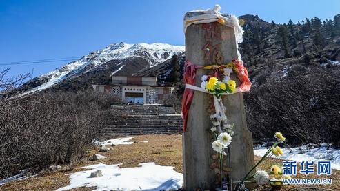 寻找英雄——来自川藏公路沿线烈士陵园的追思