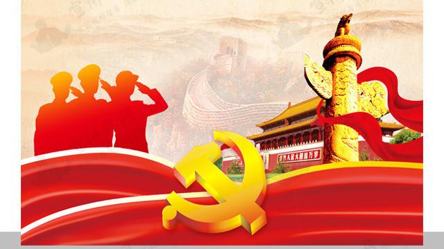 数读:习近平总书记这样推进党的自我革命