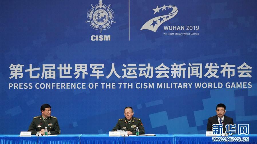 109个国家9308名军人将参加第七届世界军人运动会