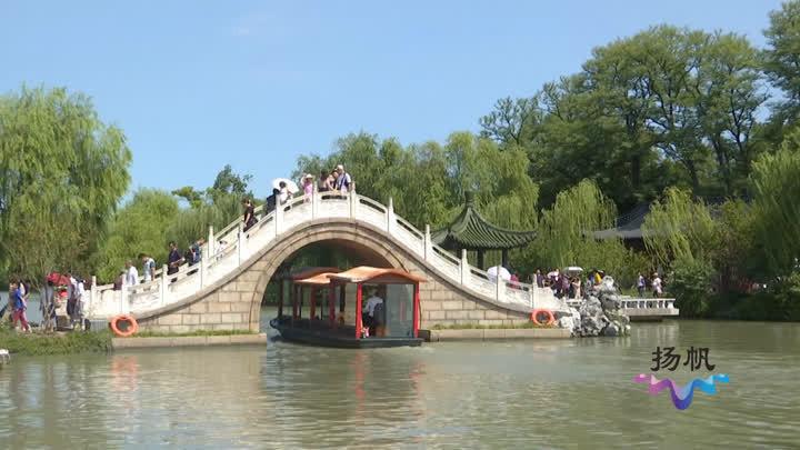 助力宜游城市建设,《旅游投诉分类分级处理规范》开始实施