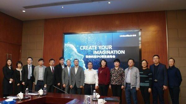 联泰科技在沪召开IPO项目启动会