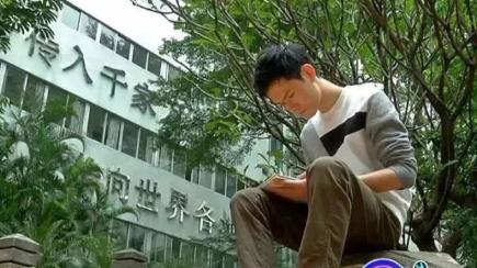 广州小伙凭一套表情包赚了50万 动画专业的不淡定了