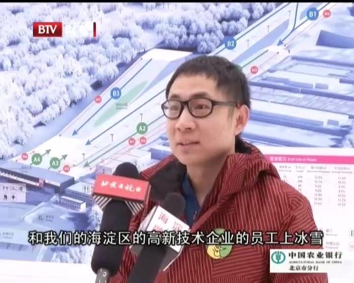 开放夜场  北京西山滑雪场迎客