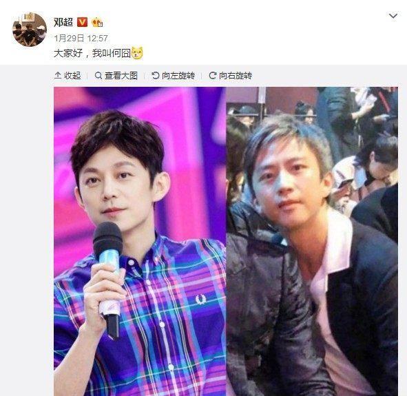 邓超:我从小是看岳云鹏,迪丽热巴,王俊凯,电影长大的 评论炸