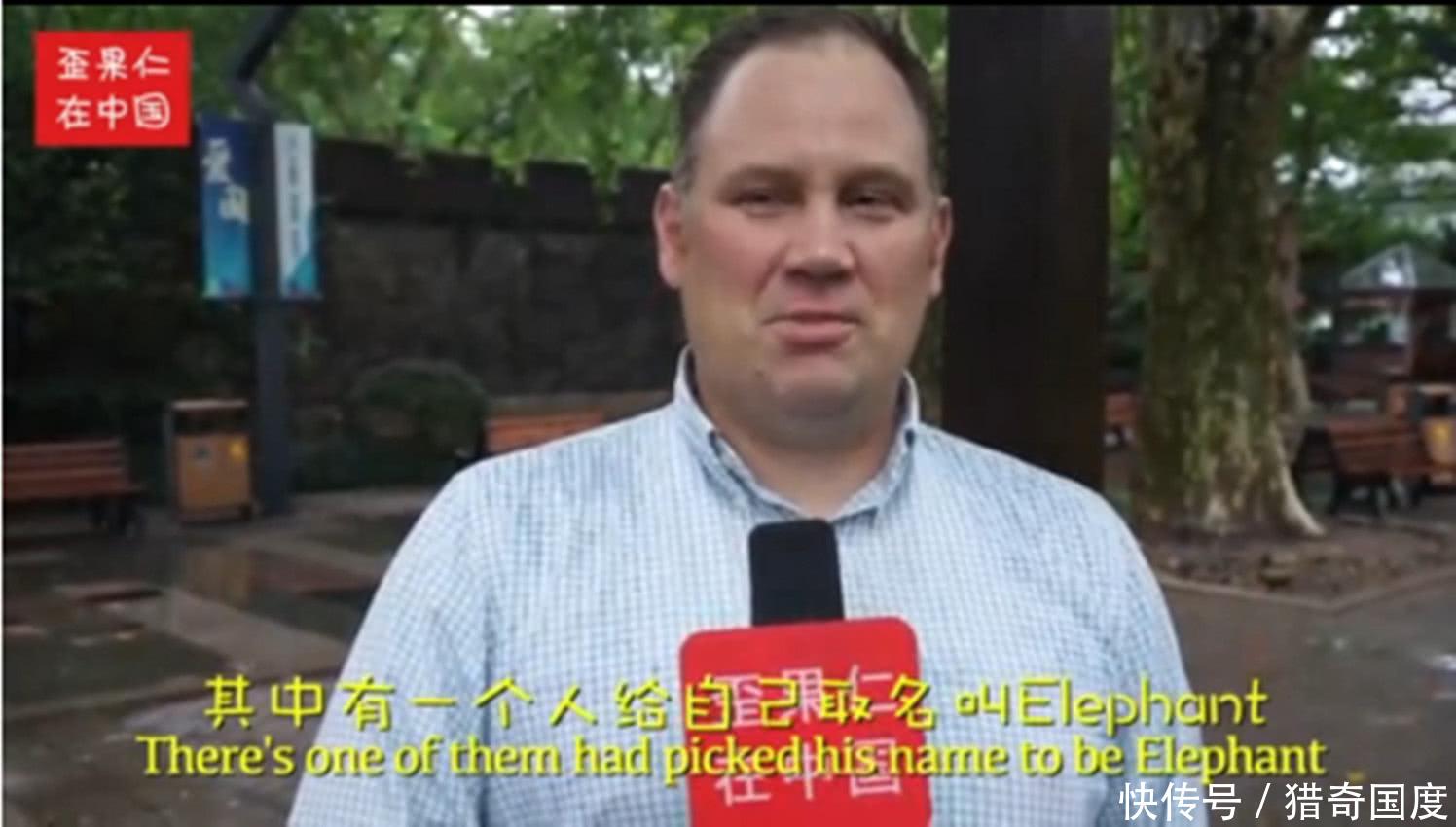 老外嫌弃中国人的英文名奇葩,你的名字是老外